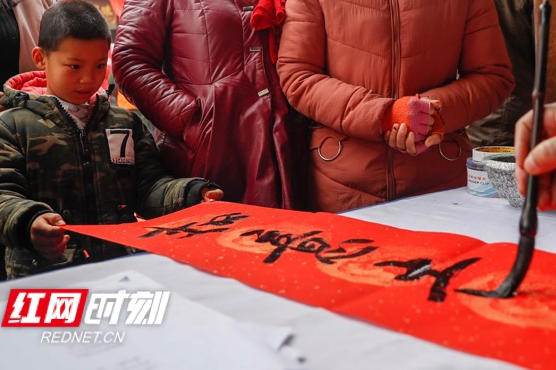 People welcome new year in Laba Festival, Changsha County