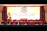 """""""迎着春风再出发"""" 湘潭市政协委员两会热议民营经济发展"""