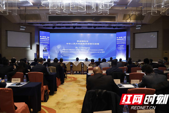 China-Africa Economic and Trade Expo: Solicitation for Projects and Proposals