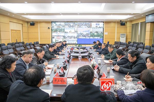彭国甫主持召开县市区委书记视频会