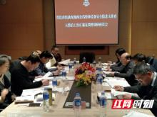 省检查组检查湘西州食品药品特种设备安全隐患整治工作