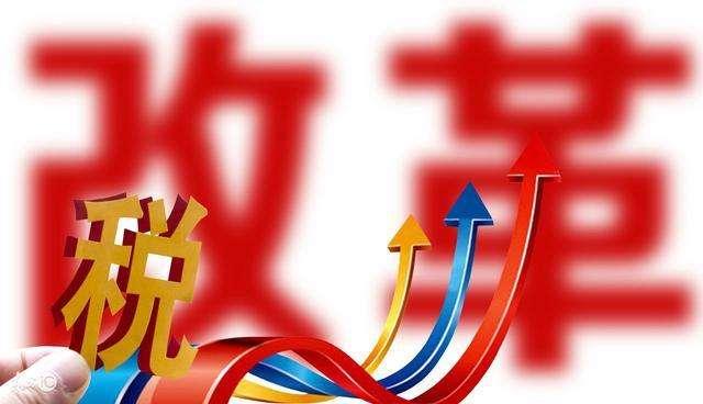 永州:各级人大代表纷纷为税收新政点赞