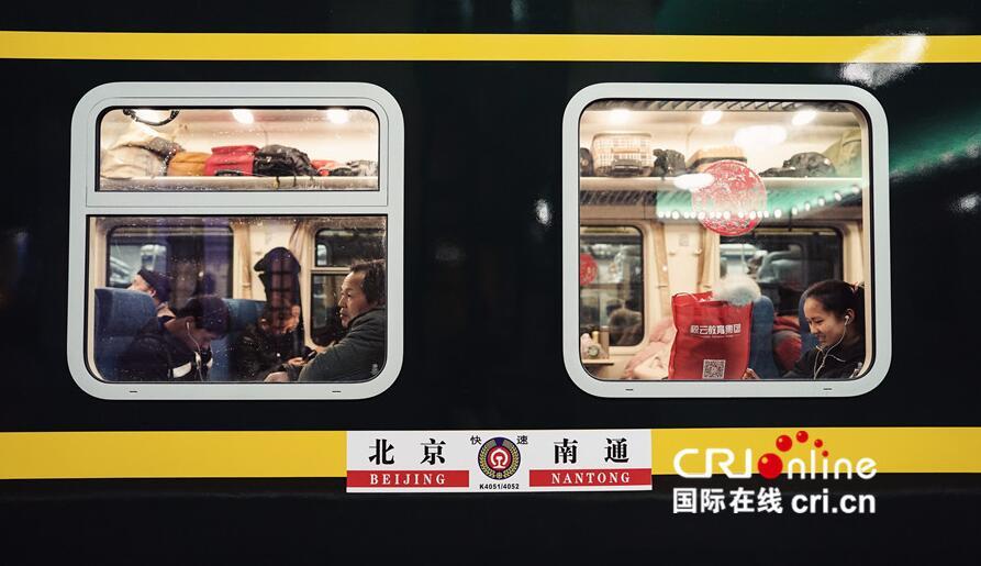 国际在线报道(记者 李晋):2019年1月21日0点29分,北京地区春运首趟增开旅客列车K4051次从北京站缓缓驶出,北京地区春运铁路运输大幕正式拉开。预计全国30亿人次将在春运中搭乘各类交通工具出行。 为美好生活奋斗的人们,或是返回家乡,或是去往异乡,不同的旅程汇成规模宏大的春运大潮。列车车窗内,那些欢笑、那些离愁、那些憧憬,记录着春运路上中国人的精神世界。