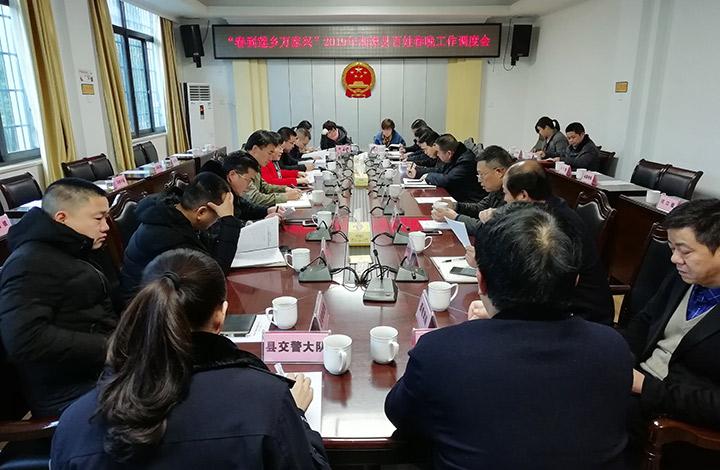 2019年湘潭县百姓春晚将于1月28日举行