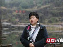 湘西扶贫记⑤丨钟飞:一位湘西女儿的产业扶贫经