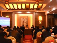 湘西州住建系统扫黑除恶暨安全生产工作会议召开