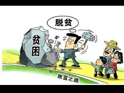 情系湘西纪检 —— 傅奎在湘西调研侧记