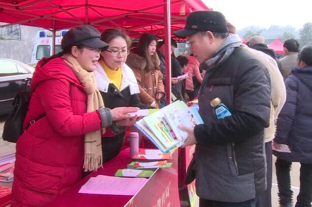 """湘潭市2019年""""三下乡""""集中示范活动在我县启动"""
