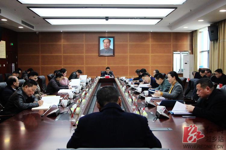 彭瑞林主持召开2019年第2次市委常委会议