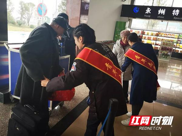 yongzhou.jpg