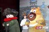 萌熊闹新春 株洲方特携《熊出没 原始时代》空降常德