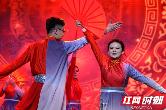 中国工商银行常德分行举行2019迎新春文艺晚会