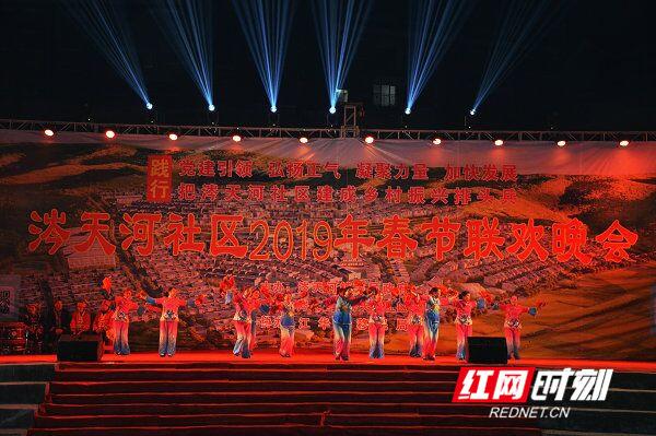 江华:移民社区办起了春节联欢晚会