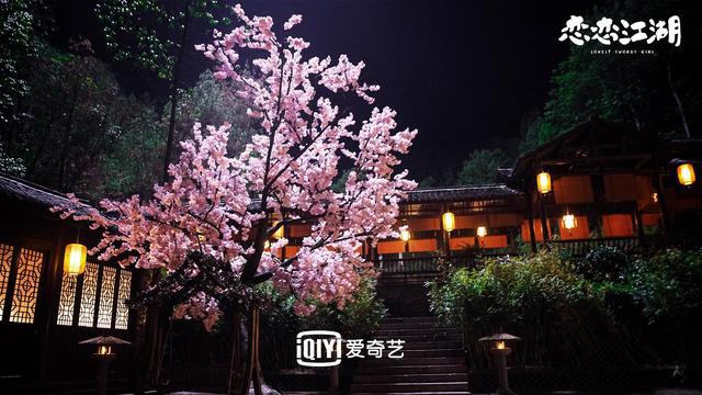 《恋恋江湖》杀青 高颜值实力年轻演员诠释高甜江湖故事