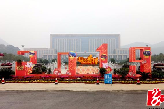花漾龙城闹猪年 5万盆鲜花喜迎春节