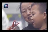 央视发布春节宣传片:《不管多远 回家过年》