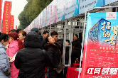 常德鼎城区新春招聘会举行 百家企业六千岗位虚席以待
