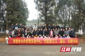 市公共资源交易中心举行主题党日暨春节工会活动