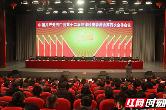 """石门县出台""""十个一律""""规定 进一步压实管党治党责任"""