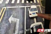 鼎城交警成功侦破2019年首起交通肇事逃逸案件
