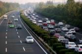 联动机制确保高速安全畅通出行