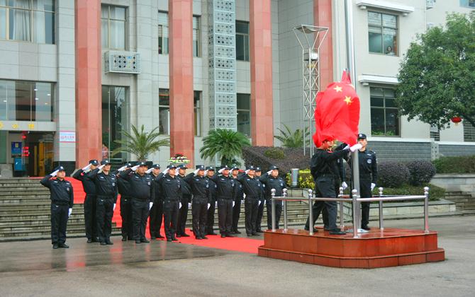 新春首个工作日 雨湖区举行升旗仪式鼓干劲