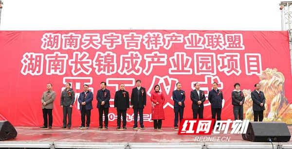 江华:四个项目集中开工  总投资18.5亿元
