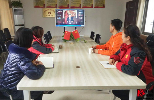 雨湖区社会组织孵化基地开启追梦新征程