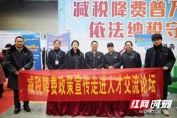 省市县三级税务部门已组建减税降费领导小组