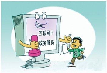 """蓝山:""""帮您办""""政务服务让群众办事省事省力省心"""