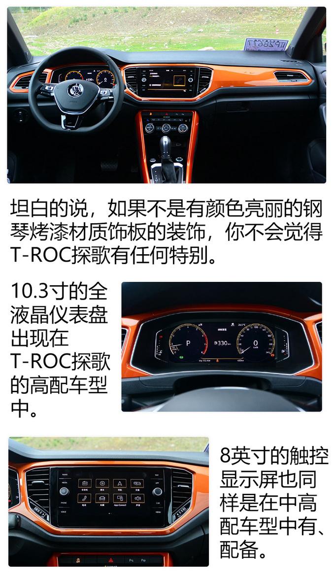 新中产阶级人群购车这三款SUV最好别错过-图4