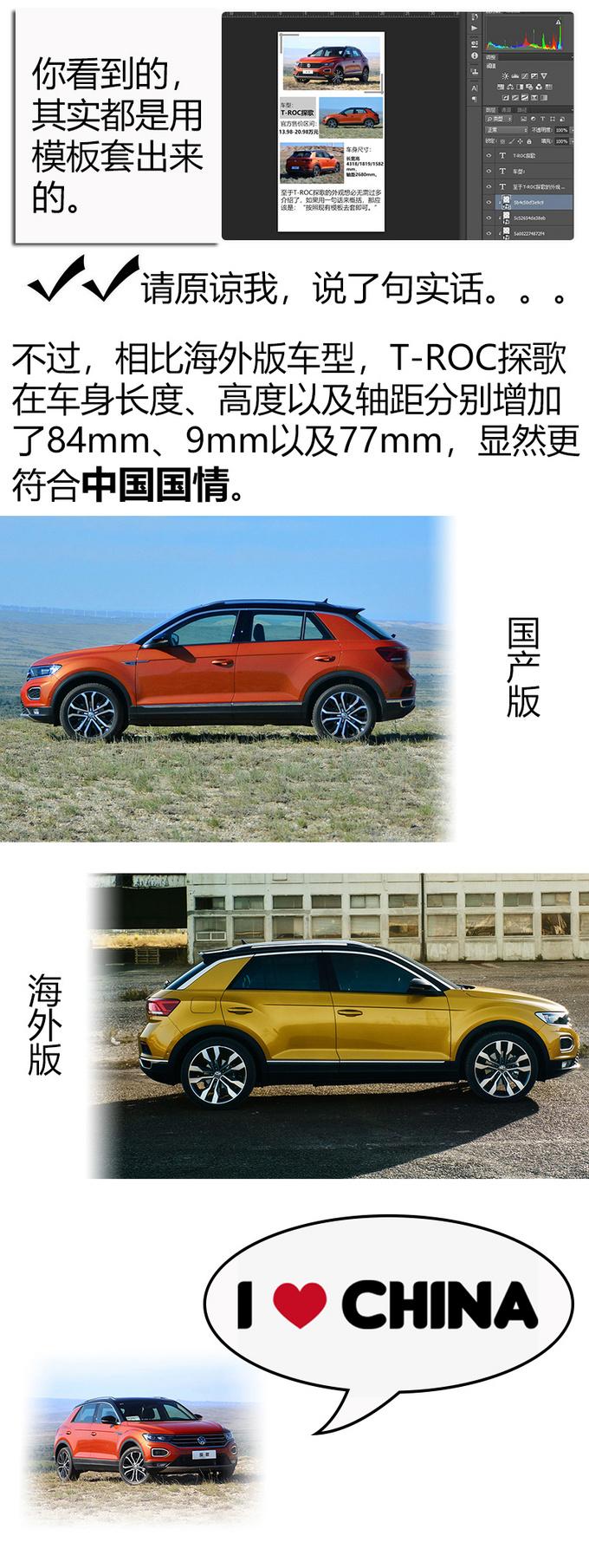 新中产阶级人群购车这三款SUV最好别错过-图3