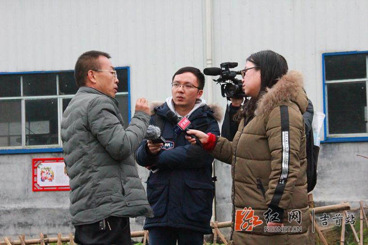 中央媒体采访团集中报道吉首精准扶贫经验做法
