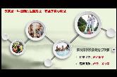 肖涛:立足身心调试,推动大健康养生产业化
