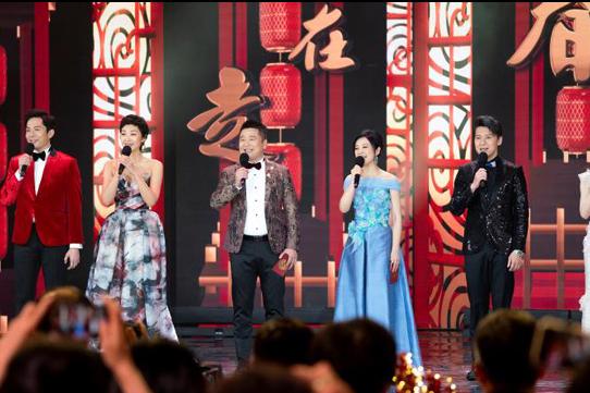 2019 Overseas Chinese Spring Festival Gala held in Beijing