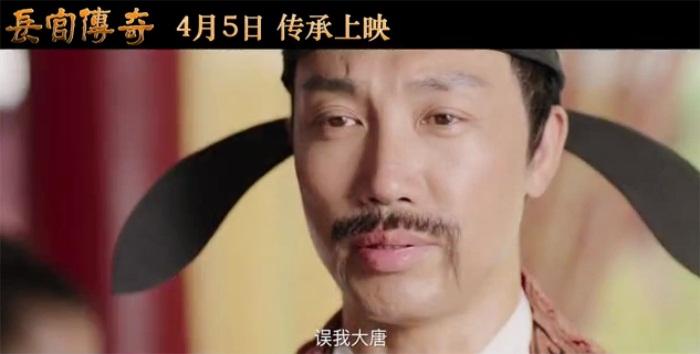 电影《长官传奇》曝先导预告 史诗气派再现晚唐重臣风骨