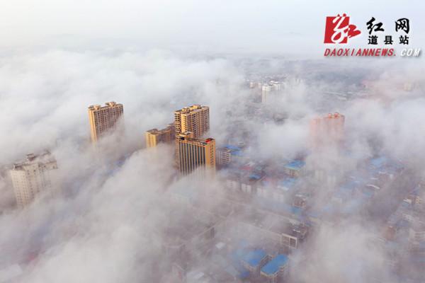 道县:今晨现初春首场平流雾景观 城市宛若仙境