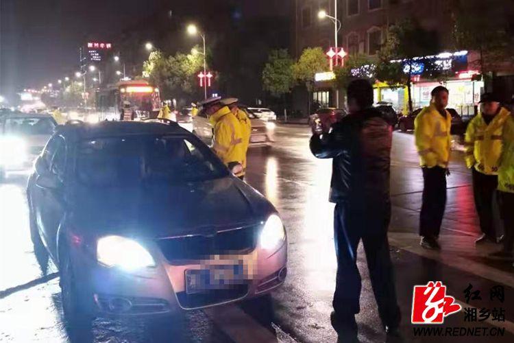 公安局:湘乡交警一晚查获10起酒驾、2起醉驾