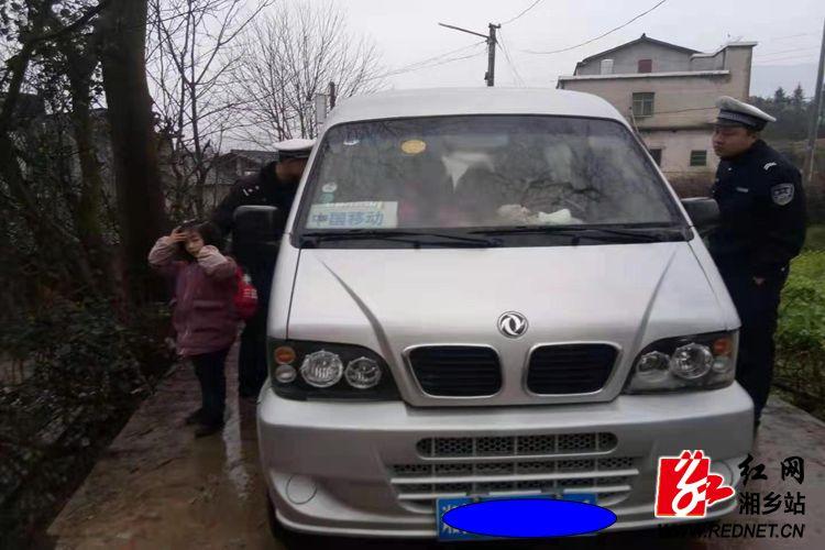 """公安局:湘乡交警查获一辆""""黑校车"""""""