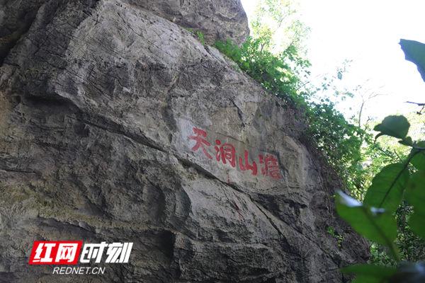 """永州丨学者眼中的淡岩石刻""""美醉了"""""""