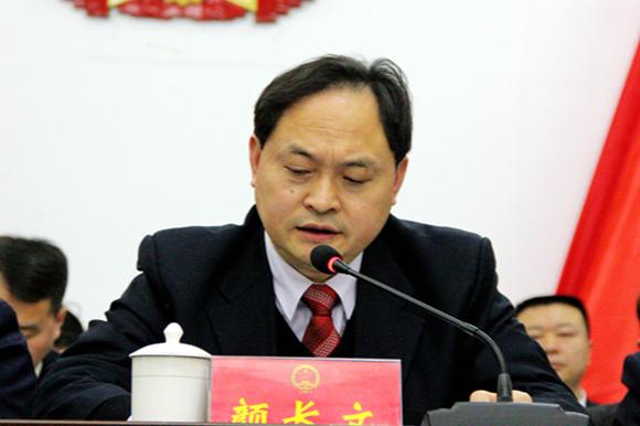 凤凰县第十七届人民代表大会第四次会议胜利闭幕