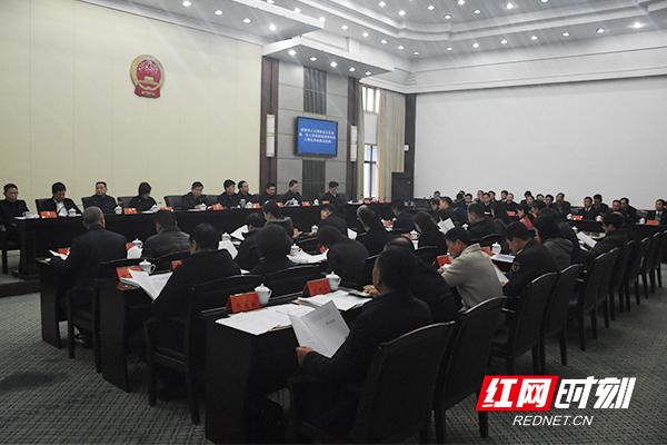 益阳市六届人大常委会第十八次会议现场。.jpg