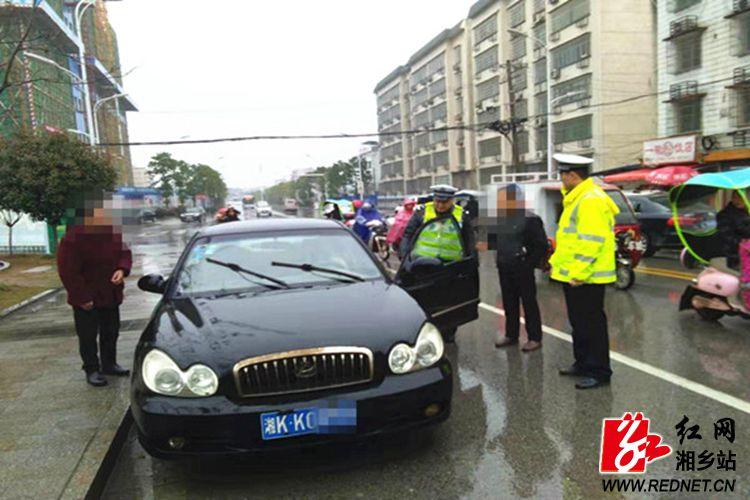 公安局:湘乡交警一天查获3台报废车