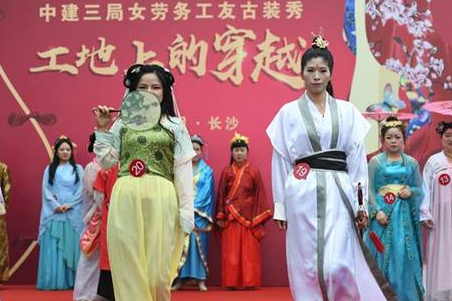 Female Worker Costume Show Held to Celebrate Women's Day