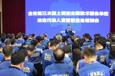 湖南第三次国土调查全面引入监理机制