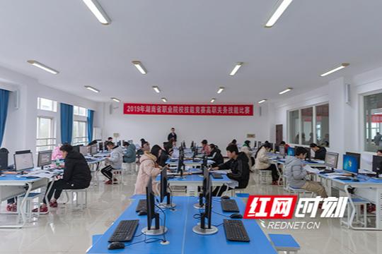 湖南省职业院校高职关务技能竞赛在长沙举行