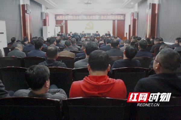 """双牌县学习传达全市""""三大攻坚战""""推进大会精神"""