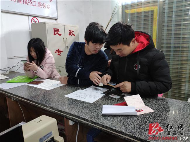 """道县:推广微信办理生育证服务 让群众""""少跑腿"""""""