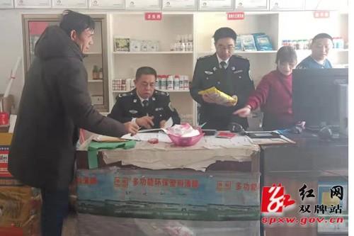 双牌县:开展农资打假 护航保春耕