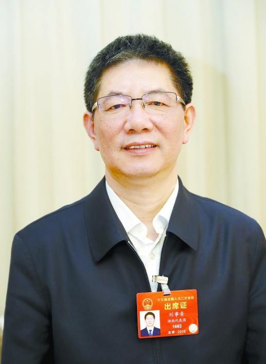 全国人大代表刘事青:只争朝夕做好承接产业转移大文章